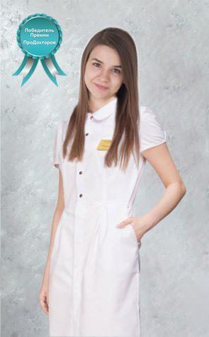Ускова Ксения Александровна